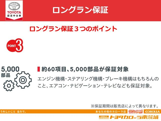 X LパッケージS ワンセグ メモリーナビ バックモニター ETC(27枚目)