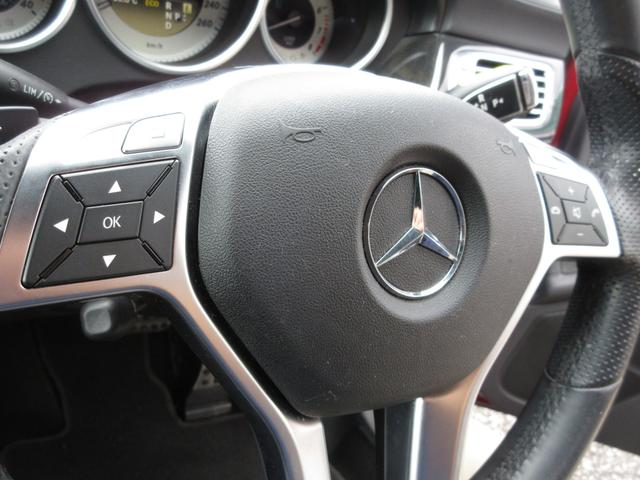 ナビ取り付け、オーディオ取り付けも出来ます!古い車から新しい車へのナビ交換も出来ます!ポータブルナビも取り扱っています。