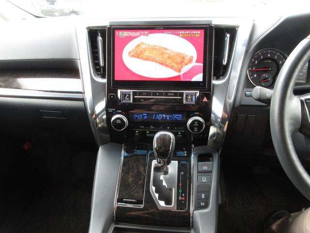 「トヨタ」「アルファード」「ミニバン・ワンボックス」「茨城県」の中古車49