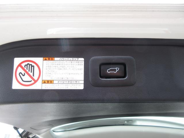 「トヨタ」「アルファード」「ミニバン・ワンボックス」「茨城県」の中古車74