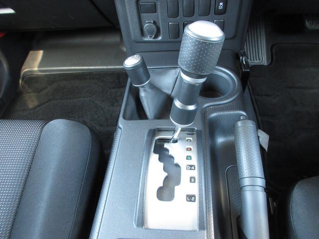 「トヨタ」「FJクルーザー」「SUV・クロカン」「茨城県」の中古車52