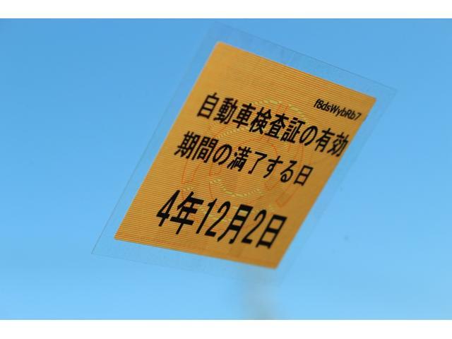 RR-DI ターボ HID スタッドレス付(7枚目)
