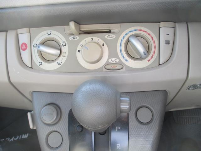 スバル ステラ L 保証1年付き 社外HDDナビ 社外足回り  社外CD