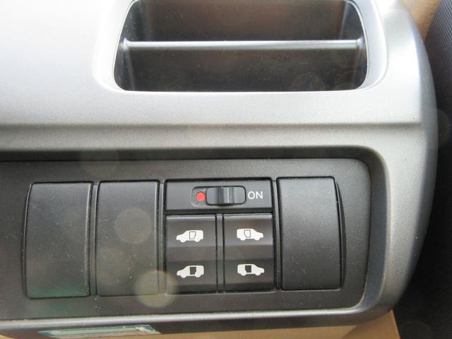 ホンダ ステップワゴン G Lパッケージ 両側パワースライド