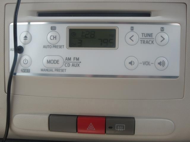 CDラジオを聞きながら楽しく運転できます!