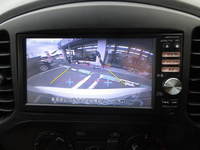 15RS タイプV 革シート 地デジTV SDナビ Bカメラ(15枚目)