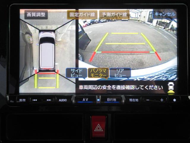 バック駐車する時にとても助かるパノラマビューモニター!!駐車安心♪