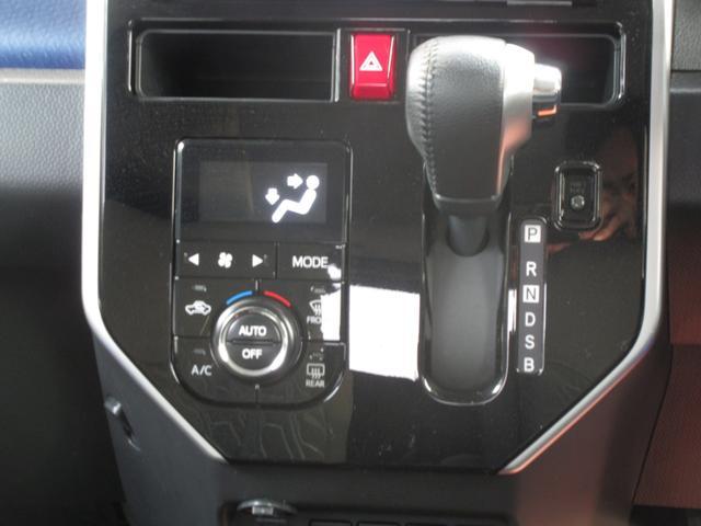 エアコンはオートエアコンですので、操作が簡単!!