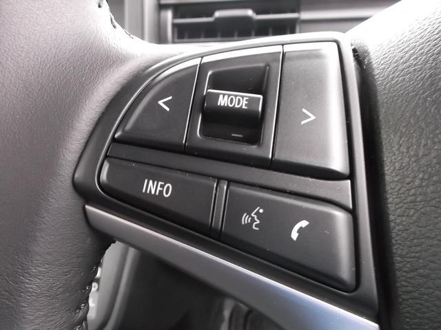 簡単操作で便利なステアリングオーディオスイッチです。