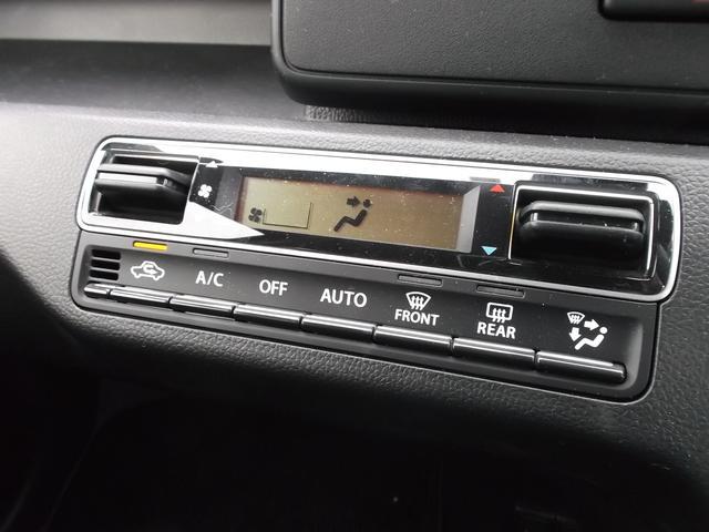 車内を快適な温度に調節してくれるオートエアコンです。