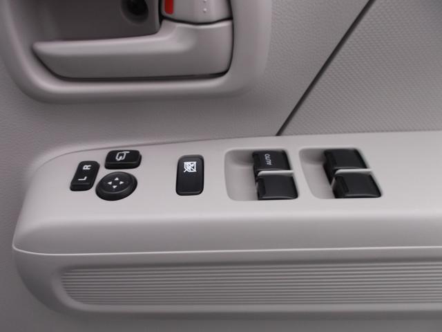 電動格納ミラースイッチ、パワーウインドウスイッチです。