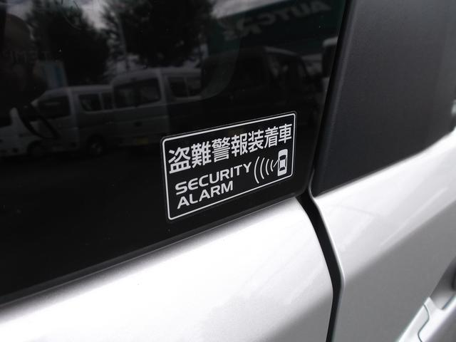 セキュリティーアラームです。