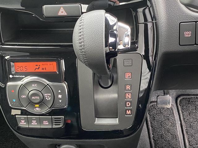バンディット HYBRID MV 2型 全方位カメラ付き(11枚目)
