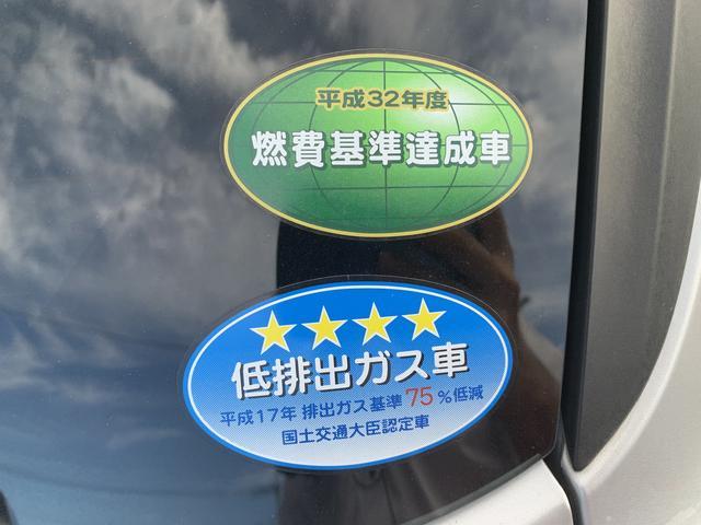 XG オーディオレス 盗難警報装着車 オートエアコン(75枚目)