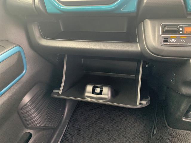 HYBRID X 全方位カメラ付き9インチナビ 新車保証継承(69枚目)