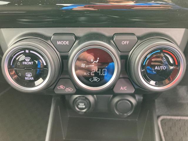 [フルオートエアコン]ご自宅のように温度設定だけで快適に過ごせます効きもバッチリです◎
