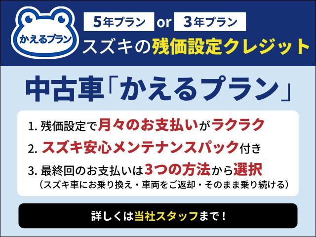 HYBRID SZ MA46S ナビ ETC 全方位モニター(78枚目)