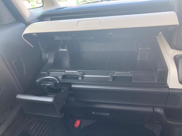 HYBRID G 2型 4WD 衝突被害軽減ブレーキ(21枚目)