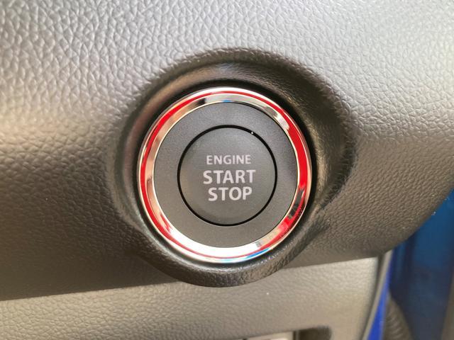 XGリミテッド 登録済み未使用車 スマートキー 横滑り防止(48枚目)