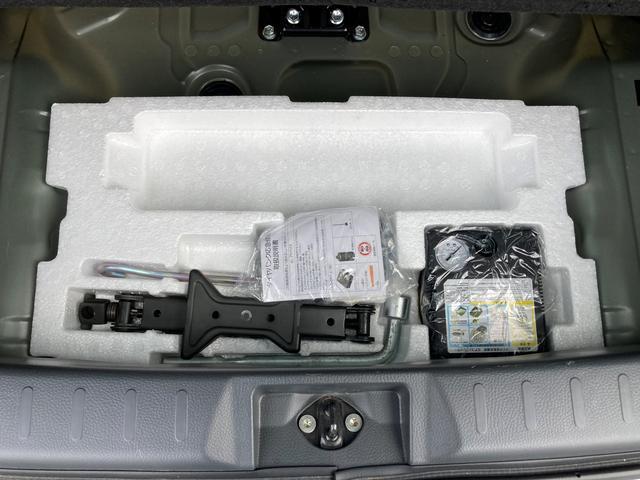 A 2型 ワンオーナー メモリーナビ バックカメラ ETC(33枚目)