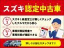 HYBRID SZ MA46S ナビ ETC 全方位モニター(77枚目)
