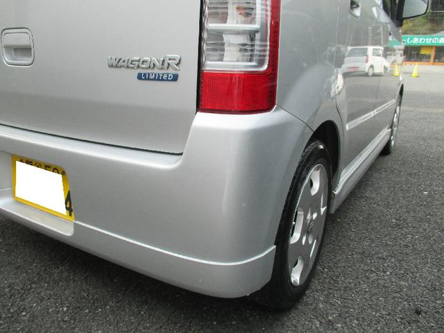 FXリミテッドII 純正フルエアロ タイヤ2本新品交換(9枚目)