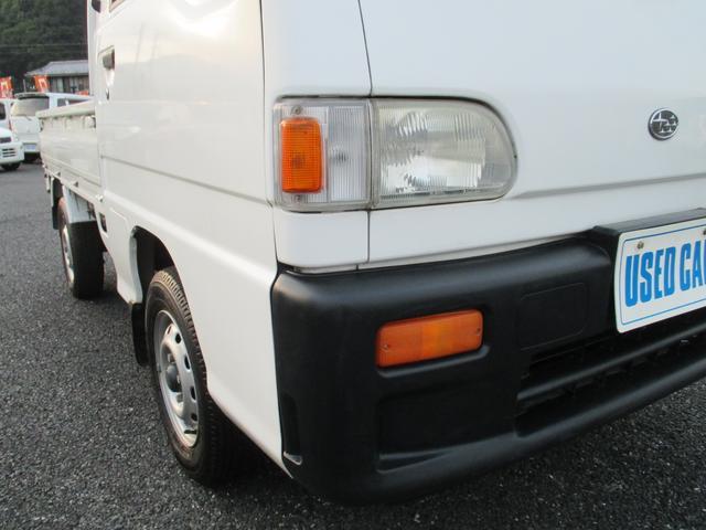 スバル サンバートラック STDスペシャルII 4WD 車検2年付