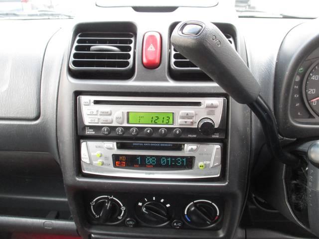 「マツダ」「AZワゴン」「コンパクトカー」「埼玉県」の中古車13