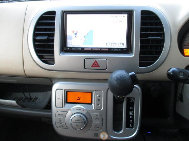 E FOUR 4WD 純正ナビ テレビ シートヒーター スマートキー オートエアコン オートライト ETC(15枚目)