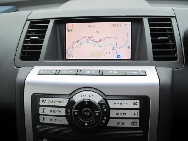 350XV 黒本革パワーシート シートヒーター 純正ナビ バックカメラ スマートキー 車検2年付(16枚目)