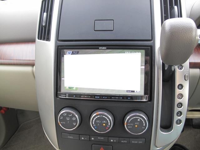 日産 プレサージュ 250XG 8人乗り 後期型 ナビ テレビ バックモニター