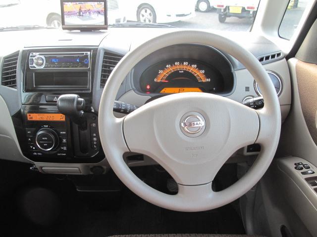 G 4WD リモコンパワースライドドア ナビ テレビ ETC スマートキー シートヒーター オートエアコン UVカットガラス(13枚目)