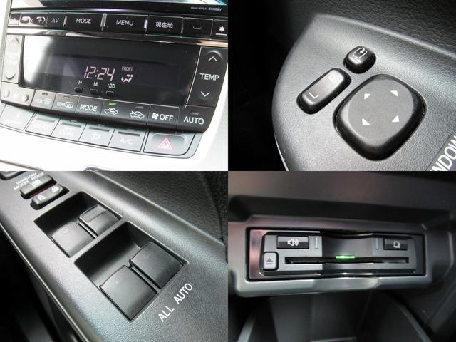 トヨタ ヴェルファイア 2.4Z 9インチナビ 両Pスラ サンルーフ 後席モニター