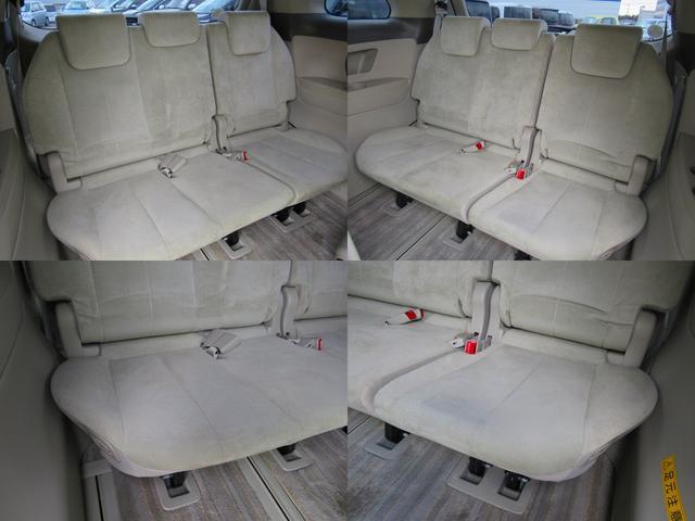 トヨタ エスティマハイブリッド 福祉車輌ウェルキャブ G 車椅子脱着シート 両PS PBドア