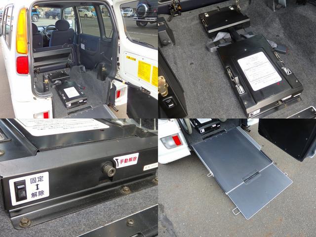 ダイハツ ムーヴ 福祉車輌 スローパー 車椅子一基 電動固定装置 キーレス