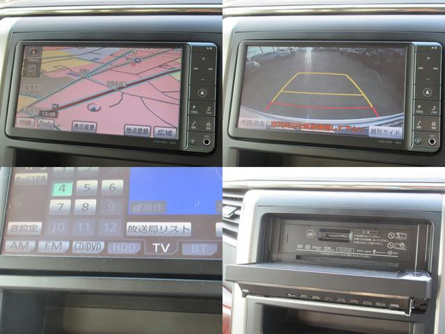 トヨタ ヴェルファイア ウェルキャブ サイドリフトアップシート 3.5V 両側Pスラ