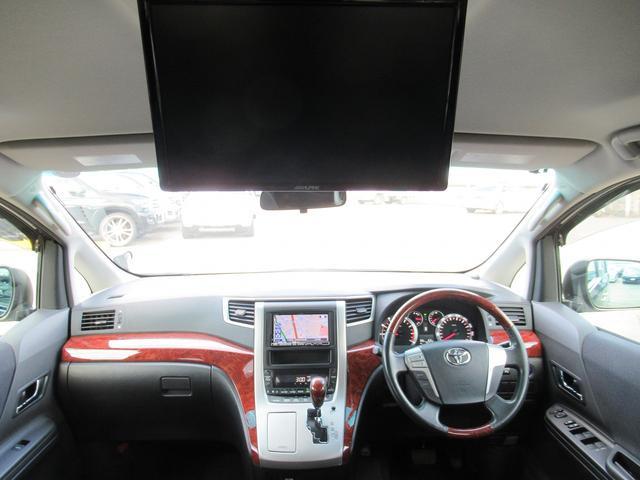 トヨタ ヴェルファイア 2.4Zプラチナムセレクション アルパインナビ 後席モニター