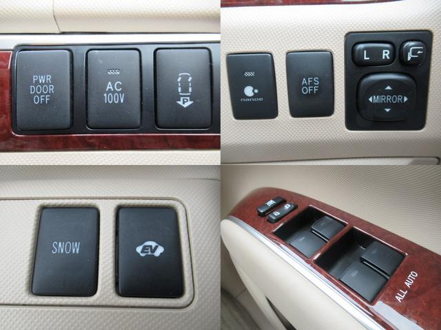 トヨタ エスティマハイブリッド G レーダークルーズ 本革シート ツインナビ 電動格納サード