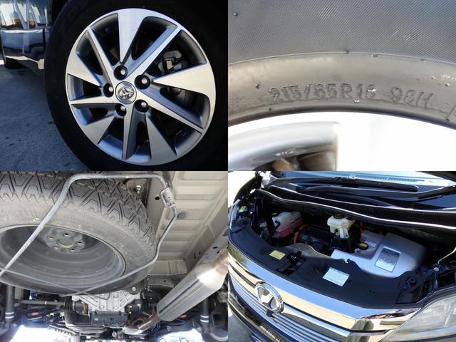 トヨタ ヴェルファイアハイブリッド ZR GーED プレミアムS SR 黒革 パノラミックビュー