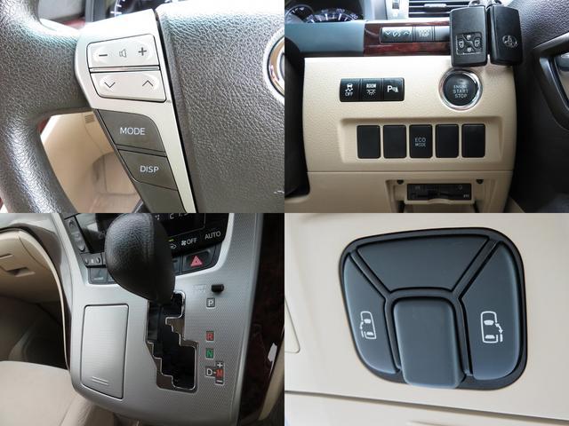 トヨタ ヴェルファイア ウェルキャブ2.4Xサイドリフトアップシート 両側Pスラドア