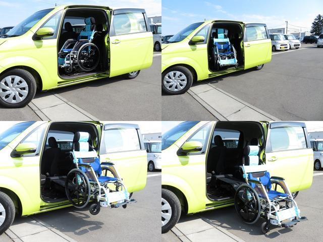 FウェルキャブSアクセス専用車いす3名乗車 セーフティセンス(2枚目)