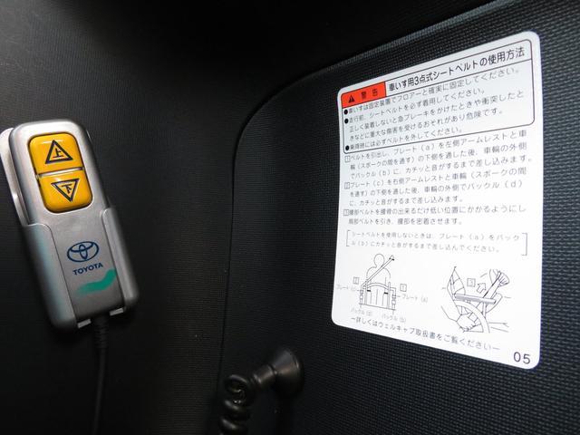 FウェルキャブSアクセス専用車いす3名乗車 セーフティセンス(6枚目)