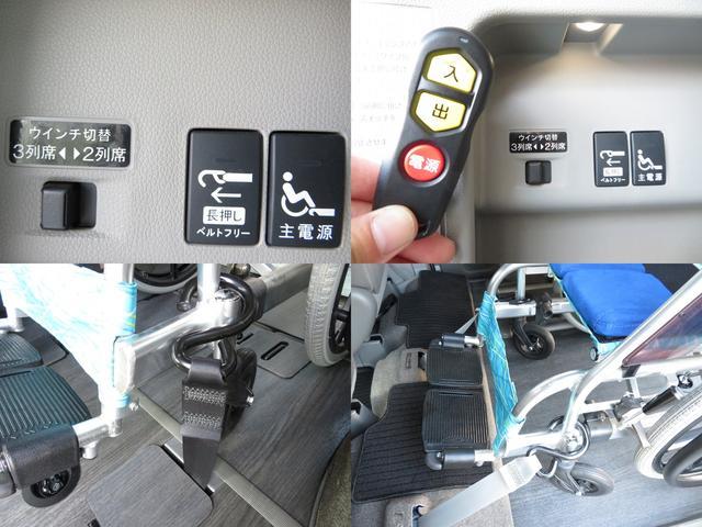 福祉車両 G車いす仕様車2&3列目車椅子2基固定 乗車計7名(8枚目)