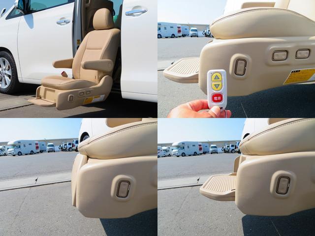 福祉車両G Lパッケージ サイドリフトアップアシート 本革(7枚目)