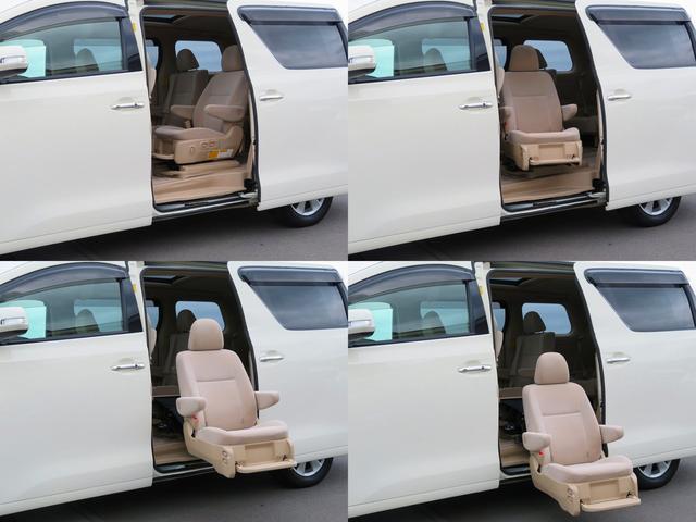 ウェルキャブ福祉車両240X サイドリフトアップシート装着車(2枚目)