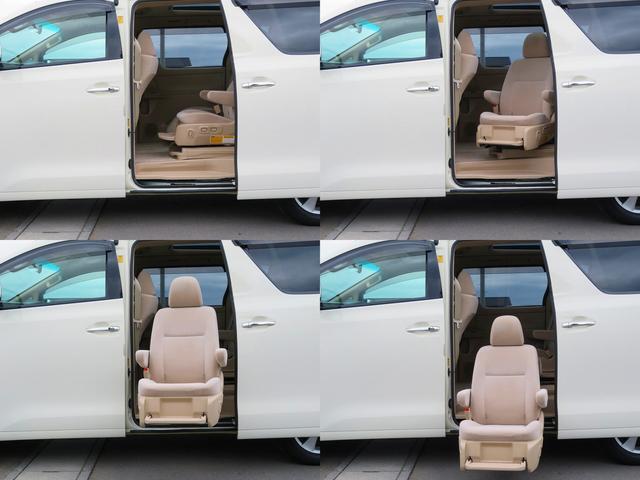 ウェルキャブ福祉車両240X サイドリフトアップシート装着車(4枚目)