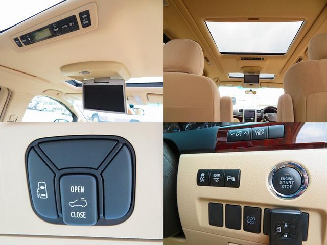 ウェルキャブ福祉車両240X サイドリフトアップシート装着車(5枚目)