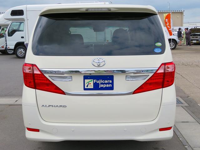 ウェルキャブ福祉車両240X サイドリフトアップシート装着車(7枚目)