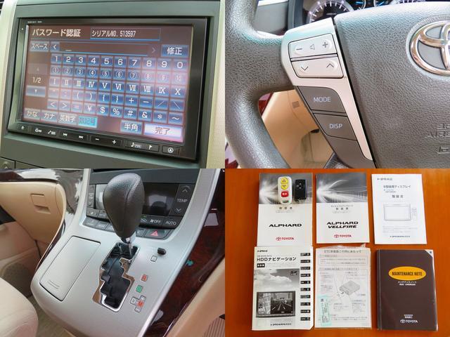 ウェルキャブ福祉車両240X サイドリフトアップシート装着車(14枚目)
