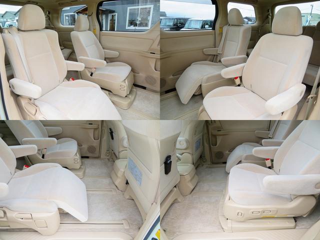 ウェルキャブ福祉車両240X サイドリフトアップシート装着車(16枚目)